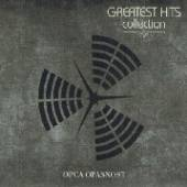 OPCA OPASNOST  - CD GREATEST HITS COLLECTION
