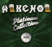 ALKEHOL  - 3xCD PLATINUM COLLECTION