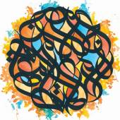 BROTHER ALI  - 2xVINYL ALL THE BEAU..