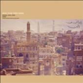 VARIOUS  - CD MUSIC FROM YEMEN ARABIA