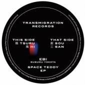 EBI  - VINYL SPACE TEDDY -EP- [VINYL]