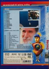 FILM RECKO - supershop.sk