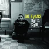 EVANS GIL  - VINYL OUT OF THE COOL -HQ- [VINYL]