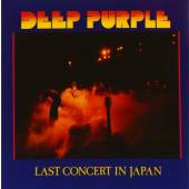 DEEP PURPLE  - VINYL LAST CONCERT IN JAPAN [VINYL]