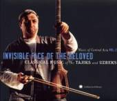 VARIOUS  - 2xCD INVISIBLE FACE OF THE.. 2