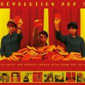 VARIOUS  - VINYL REVOLUTION POP [VINYL]