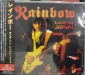 RAINBOW  - 2xCD LIVE IN JAPAN 1984