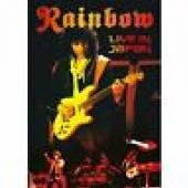 RAINBOW  - DVD LIVE IN JAPAN 1984