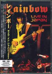 RAINBOW  - 3xCD+DVD LIVE IN JAPAN.. -DVD+CD-