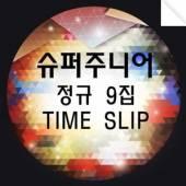 SUPER JUNIOR  - CD VOL.9 [TIME SLIP]
