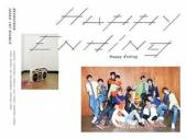 SEVENTEEN  - CM HAPPY ENDING [LTD]