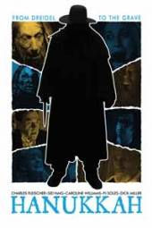 FEATURE FILM  - BR HANUKKAH (BLU-RAY+DVD)