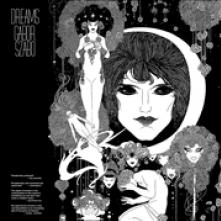 SZABO GABOR  - CD DREAMS