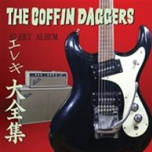 COFFIN DAGGERS  - CD ELEKI ALBUM