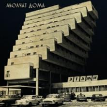 MOLCHAT DOMA  - CD ETAZHI
