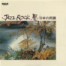 SAWAI TADAO  - VINYL JAZZ ROCK / WI..