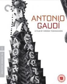 DOCUMENTARY  - BRD ANTONIO GAUDI [BLURAY]