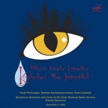 RIMSKY-KORSAKOV N.  - CD KASHCHEI THE IMMORTAL