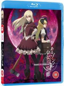 ANIME  - BRD CALAMITY OF A ZOMBIE GIRL [BLURAY]