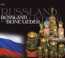 VARIOUS  - CD+DVD RUSSLAND, DEINE LIEDER (2CD)