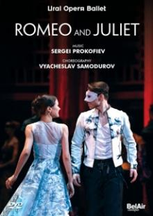 PROKOFIEV S.  - DVD ROMEO AND JULIET
