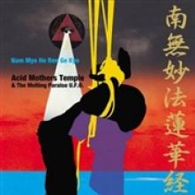 ACID MOTHERS TEMPLE  - 2xVINYL NAM MYO HO.. -COLOURED- [VINYL]