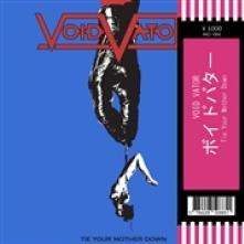 MOS GENERATOR/VOID VATOR  - VINYL COVERING QUEEN [VINYL]