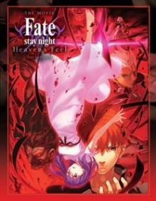 ANIME  - BRD FATE STAY NIGHT:.. [BLURAY]