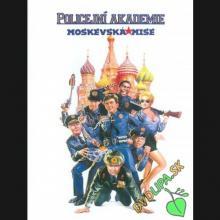 FILM  - DVD Policejní akade..