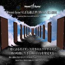LEE STONE & HEMI-SYNC  - CD+DVD EXPLORING OTH..