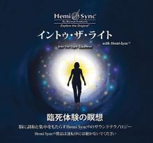 SCOTT TAYLOR & HEMI-SYNC  - CD+DVD INTO THE LIGH..