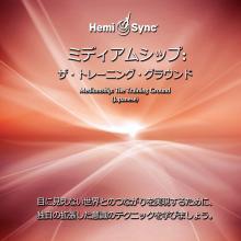 SUZANNE GIESEMANN & HEMI-SYNC  - CD+DVD MEDIUMSHIP: T..