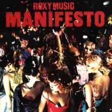 ROXY MUSIC  - VINYL MANIFESTO -HQ- [VINYL]