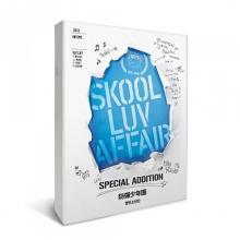 BTS  - CD SKOOL LUV AFFAIR (SPECIAL ADDITION)
