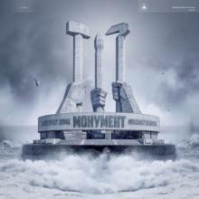 MONUMENT [VINYL]