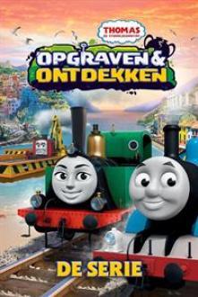 CHILDREN  - DVD THOMAS DE..