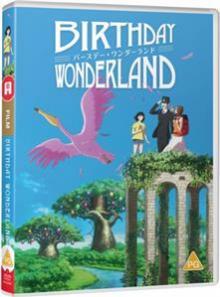 ANIME  - DVD BIRTHDAY WONDERLAND