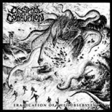 CESSPOOL OF CORRUPTION  - CD ERADICATION OF THE SUBSERVIENT