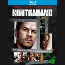 FILM  - BRD Kontraband 2012 ..