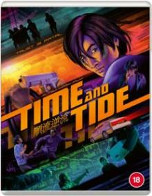 ANIMATION  - BRD TIME AND TIDE [LTD] [BLURAY]