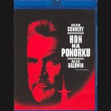 FILM  - BRD Hon na ponorku S..