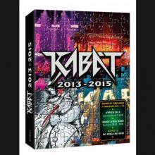 FILM  - Kabát 2013-2015 3DVD+CD