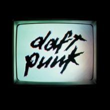 DAFT PUNK  - VINYL HUMAN AFTER ALL [VINYL]