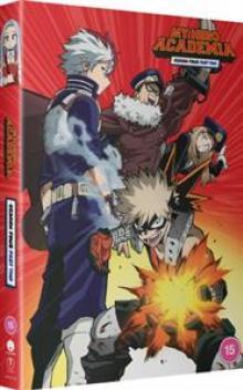 MY HERO ACADEMIA  - DVD SEASON 4 PART 2
