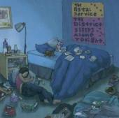POSTAL SERVICE  - CM DISTRICT SLEEPS ALON -4TR