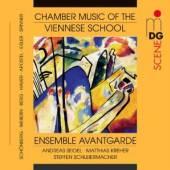 BERG ALBAN  - CD CHAMBER MUSIC OF THE VIEN