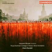 ROYAL NORTHERN COLLEGE OF MUSI  - CD RUSSIAN WIND BAND CLASSICS