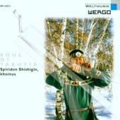 SHISHIGIN SPIRIDON  - CD SOUL OF YAKUTIA