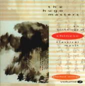 VARIOUS  - CD HUGO MASTERS VOL.2