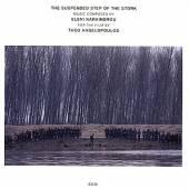 KARAINDROU ELENI  - CD THE SUSPENDED